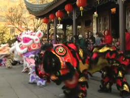Chinese New Year's celebrations bring hopes of prosperity