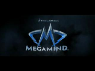 Movie trailer: 'Megamind'