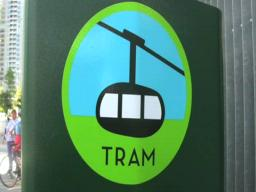 I Love Portland: Tram