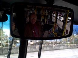 What's behind the wheel of a TriMet bus?