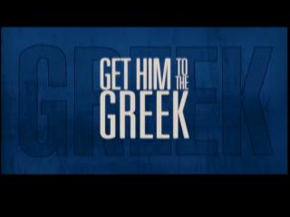 Movie trailer: 'Get Him to the Greek'