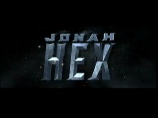 Movie trailer: 'Jonah Hex'