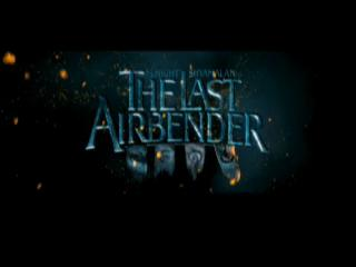 Movie trailer: 'The Last Airbender'