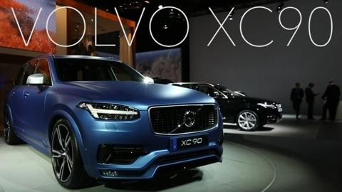 Volvo XC90 Jumps from Archaic to Advanced