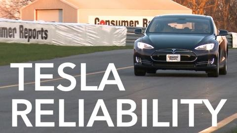 Is the Tesla Model S Reliable?