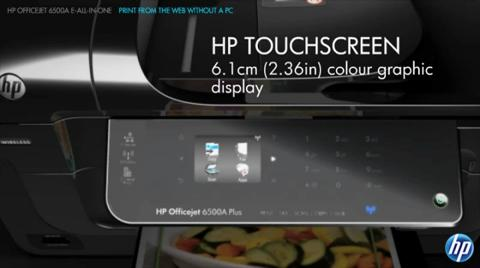 HP Officejet 6500A e-All-in-One