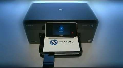 All About HP ink