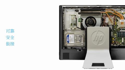 HP Compaq All-in-One PC's - Ready for your Business