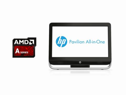 HP Pavilion²³ All-in-One