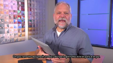 HP Split X2 training video - Russian