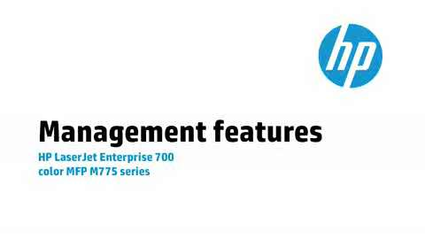 10 - Management features