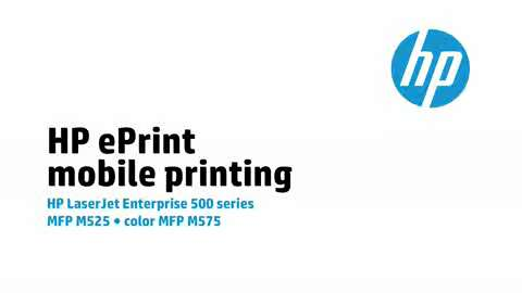 8 - M575/M525: HP ePrint mobile printing