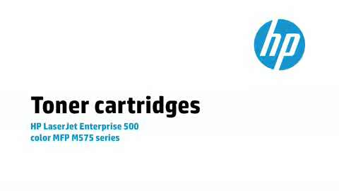 4a - M575: Toner cartridges
