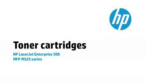 4b- M525: Toner cartridge