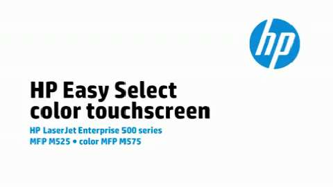 5 - M575/M525: HP Easy Select color touchscreen