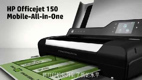 HP Officejet_150