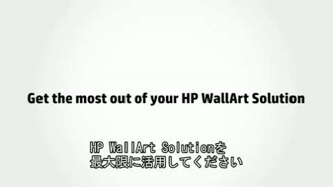 HP Wallart Tutorial (with Japanese subtitles)