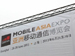 Mobile Asia Expo 2013: Huawei Highlight Reel