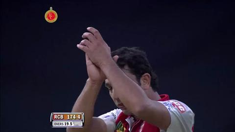 Report : Match 63 – RCB vs KXIP