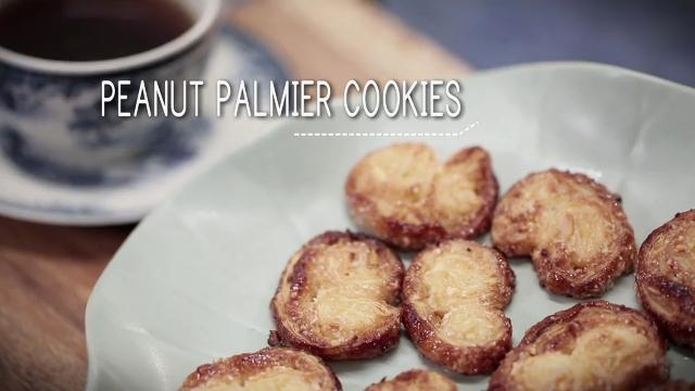 Ep 27: Peanut Palmier Cookies | Simply Special