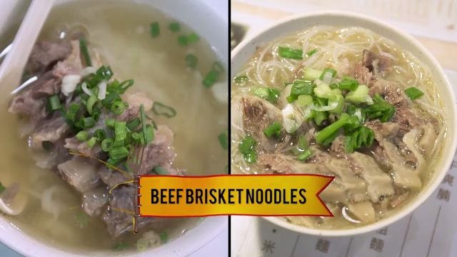 Hong Kong - Beef Brisket Noodles | Food Wars Asia