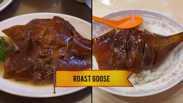 Hong Kong - Roast Goose | Food Wars Asia