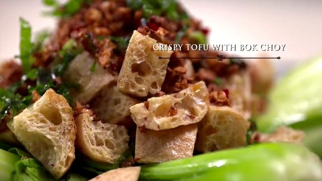 Crispy Tofu with Bok Choy | Martin Yan's Asian Favorites