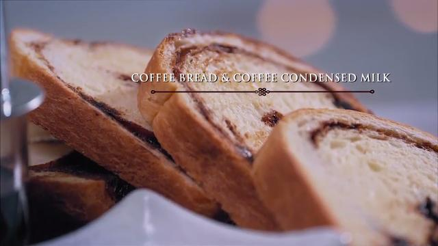 Coffee Bread with Coffee Condensed Milk | Martin Yan's Asian Favorites