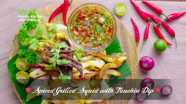 Spiced Grilled Squid with Tauchiu Dip | Family Kitchen with Sherson (S3)
