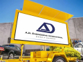 A.D. Engineering International - Company video