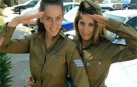 Female Forces of the IDF