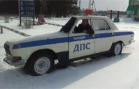 Humor: Russian Police Budget Cuts