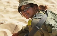 Trailer for New IDF Girl Documentary
