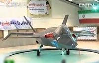 Iran's New Jet Fighter Mimics F/A-18