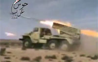SAA Fires Truck Mounted Rockets