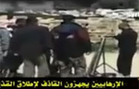 GRAPHIC: Mortar Misfires on Rebels