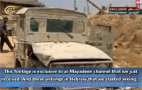 Syrian Army Captures IDF Vehicle