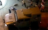 Egyptian Army Shoots Man from Behind