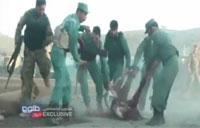 RAW: Taliban Attacks US Consulate