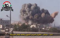 Syrian MiG Strikes Rebel Position