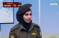 Female Paratroopers of Palestine