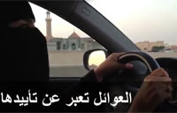 Saudi Woman Breaks Driving Ban