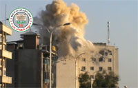 Cannon Strikes Civil Defense Building