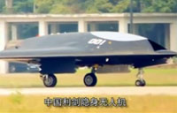 China's X-47B First Taxiing Test