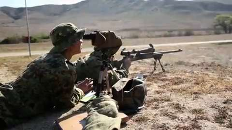 Japanese Scout Sniper Training | Military.com