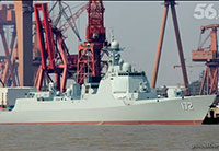 China's Guided Missile Destroyer Operational