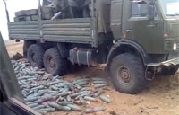 Russian Ammo & Explosives Safety Handling