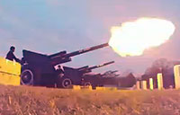 Boom! The Presidential Salute Battery