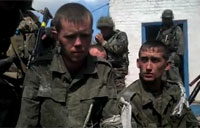 Russian Soldiers Captured in Ukraine