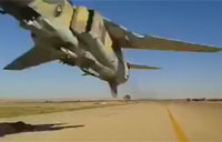 How Low Can You Go? MiG-23 Answers